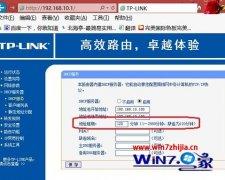 win7系统开机总是要禁用重启网卡才能联网的处理办法