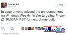 win7手机预览版将于本周六推送第二次重大更新的解决技巧