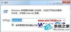 快速解答win10系统ie10浏览器滚动栏有黑线的技巧