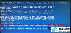 大师详解win10系统显示蓝屏错误代码0x00000010E的步骤