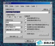 韩博士传授win10系统电脑双击文件时总是弹出属性窗口的技巧