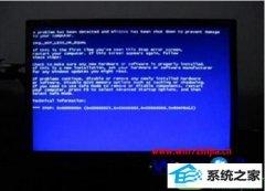笔者帮您win10系统atieclxx.exe进程导致电脑蓝屏的教程