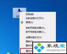 盗版win10如何激活?win10系统一直提示是盗版的激活介绍