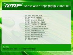 雨林木风Win7 32位 正式装机版 2020.09